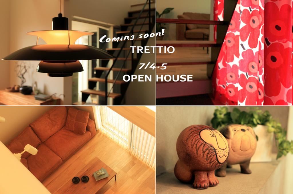 7月4日(土)・5日(日) モデルハウス 『TRETTIO』 完成見学会のご案内