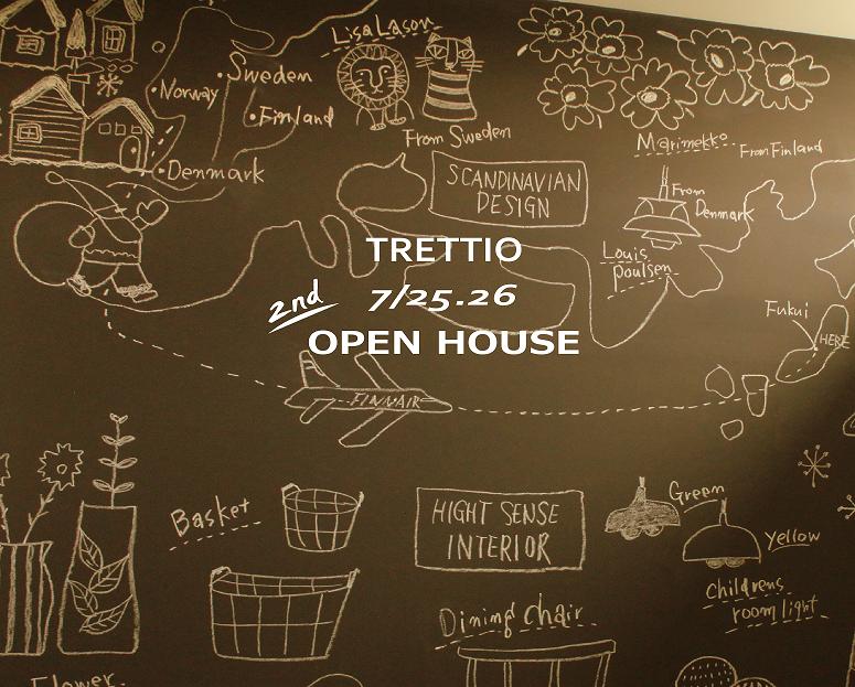 7月25日(土)・26日(日) モデルハウス 『TRETTIO』 見学会のご案内