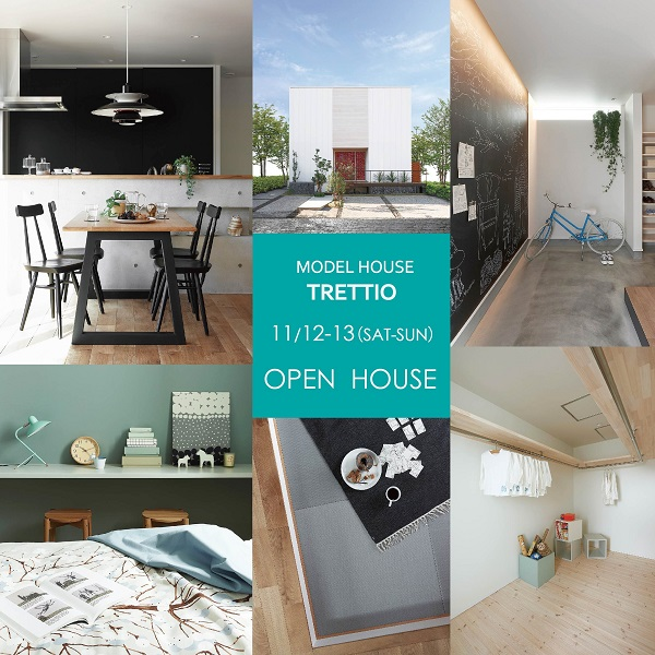 11/12-13  モデルハウス『TRETTIO』 OPEN HOUSE