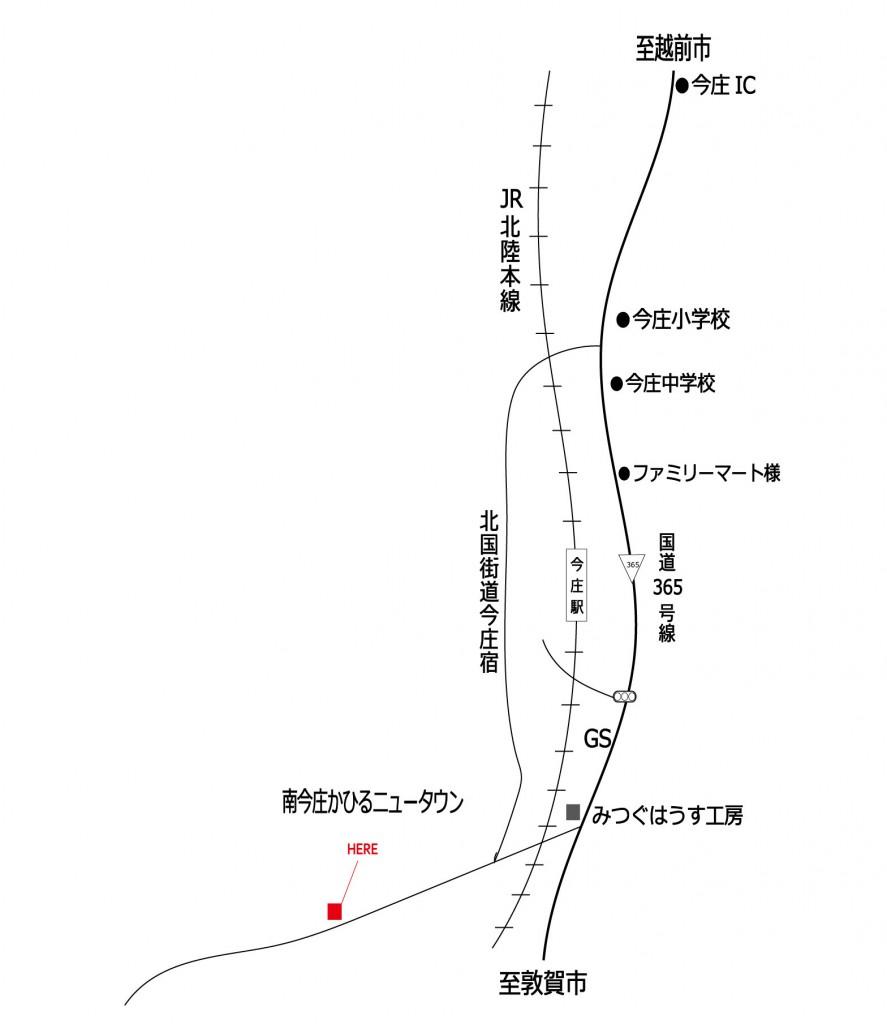 6/9-10(土-日) 南越前町南今庄にて『新築構造見学会』